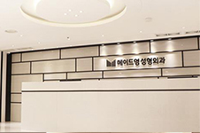 美迪莹离爱我多远,去韩国怎么找到这些医院?