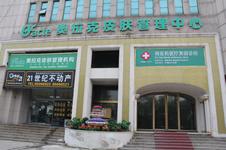 韩国奥拉克整形医院怎么样,中国和韩国总院有什么关系?