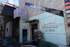 韩国脂肪填充医院推荐:女神和那木菲斯莱茵填的都不错!