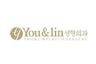 韩国You&lin整形外科