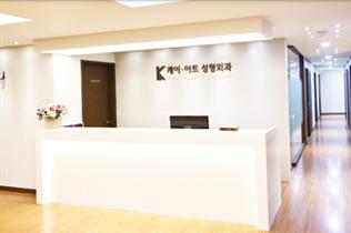 韩国K-art整形外科