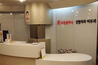 韩国美高恩整形外科