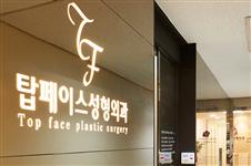 秀美颜在韩国做鼻子口碑如何,和cocoline比手术方法好在哪?