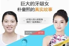 韩国巴诺巴奇整形医院吴昌炫院长双鄂手术案例分析