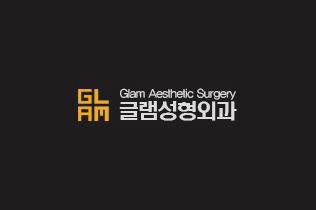 韓國Glam整形外科