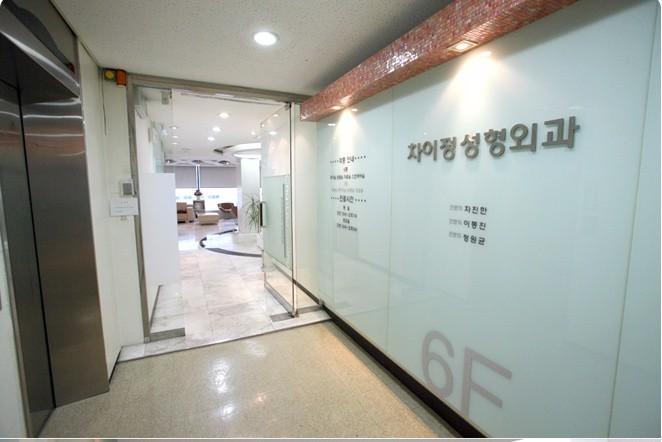 韩国车李郑医院怎么样,面部吸脂评价好吗?