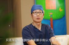 【视频】韩国清潭第一案例图真的没有,医院为啥这么火?