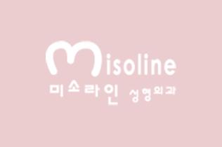 韓國Misoline整形外科