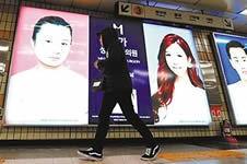 削骨手术如何避免整容脸,中韩手术区别有哪些?