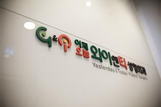韩国YNT整形外科