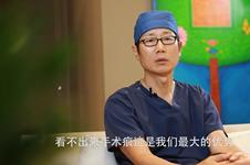 【视频】韩国清潭第一眼部小切口手术与别家医院三大不同
