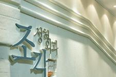 韩国雕刻医院后脑勺整形案例曝光,原来效果真的很惊艳!