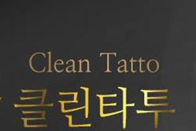 韩国科琳挞图皮肤科