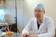 【视频】隆鼻医院排名 韩国will整形医院魏亨坤院长专访视频