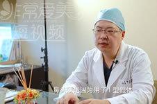 【视频】鼻修复医院哪家好 韩国will修复硬鼻头有绝招
