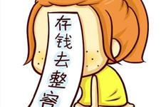 什么是僵尸美容?韩国灰姑娘PRP疗法靠谱吗?