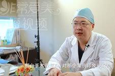 【视频】鼻修复手术多少钱?韩国will整形医院鼻修复案例