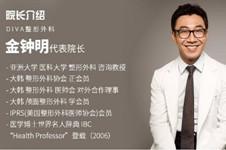 韩国diva整形外科矫正短鼻、鹰钩鼻真人案例对比