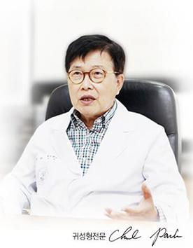 韩国BIO-朴徹