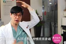 做后脑勺填充手术韩国人和中国人哪个多?