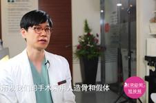 韩国宋龙泰院长改善后脑勺扁平的填充物是什么?