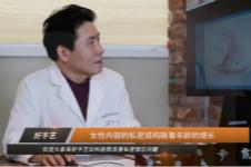 做了50万例阴道紧缩术的韩国好手艺私密整形医院好在哪里?