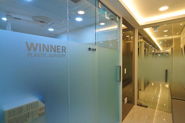 韩国winner整形外科休走廊环境图片