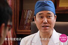 韓國輪廓整形好的醫生(六):菲斯萊茵李真秀整形分享!