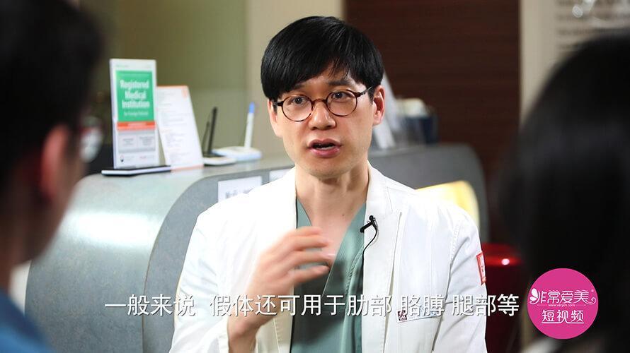 韩国雕刻医院,人造骨还可以应用到其他地方吗?