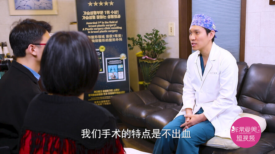 韩国麦恩整形外科医院,李圣郁讲述隆胸手术特点!