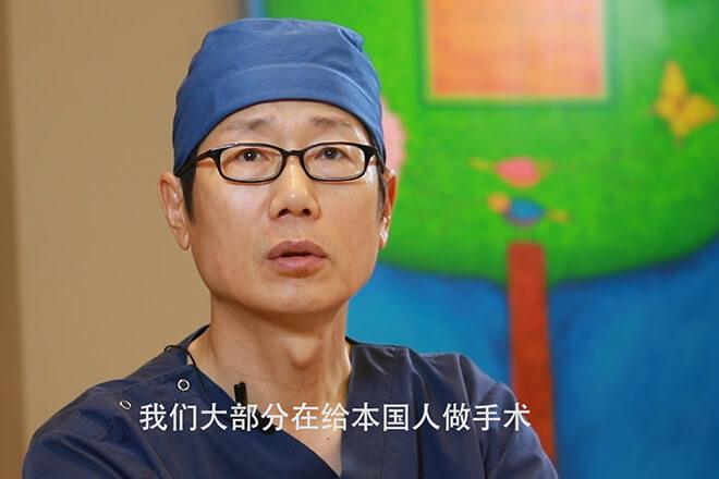 韩国眼睛整形好的医生成镇模专访!