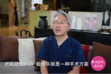 韓國哪家整形醫院雙眼皮做得好?灰姑娘整形醫院上榜
