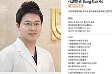 韩国Divine整形医院位置好找吗 线提升手术案例效果怎么样?