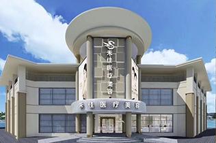 广东中山禾佳医疗美容整形医院