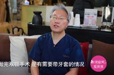 韩国灰姑娘双鄂手术,先进行双鄂手术还是先矫正牙齿?