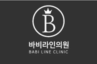 韓國babiline芭比萊茵云醫院