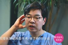 韩国普罗菲耳医院对于耳朵畸形,可以进行耳朵再造手术吗