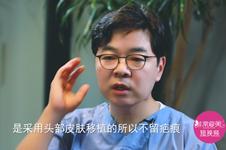 韩国普罗菲耳Profile耳朵再造术有什么优势?需要多久恢复?
