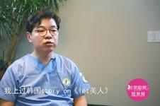 韩国郑在皓参加过《Let美人》吗?眼鼻、双鄂、轮廓哪个?