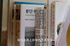 韩国眼睛做的好的医院:清潭第一成镇模眼部手术价格很贵