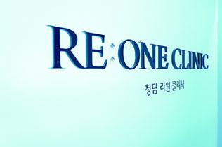 韩国reone皮肤科