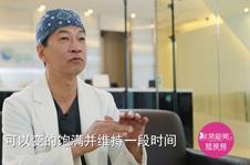 韩国纯真整形医院童颜线雕术,面部提升值得做吗?