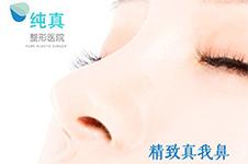 韓國純真整形外科全項目8.5折優惠活動限時開啟??!
