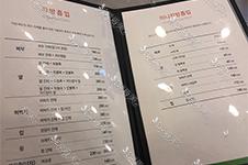 韩国抽脂多少钱一次,只做腰腹是不是便宜些2万够吗?