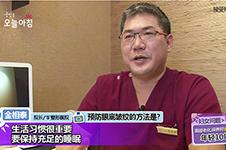 韩国ST医院眼底脂肪重置去眼袋效果好吗?术后会复发吗?