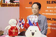 2019上海美博会亮点:韩国365MC医院人工智能引领吸脂未来