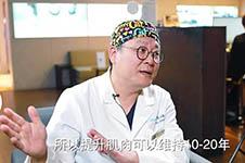 韓國金泰憲院長視頻露臉!講解面部提升方法干貨值得看