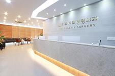 韩国来客整形外科怎么样,医院擅长手术有哪些真实反馈!