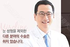 韓國Misoline醫院在哪里?院長經驗足夠豐富嗎?