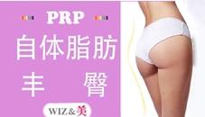 韩国WIZ&美整形外科8月整形优惠活动!
